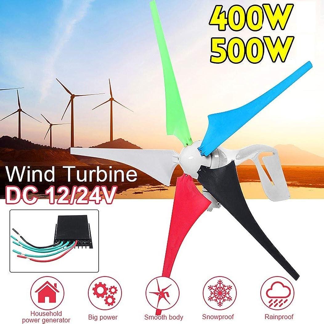 背が高い芝生熱CYJH 充電コントローラと2020 400W/500W 12V / 24V風力タービン発電機5ブレイド+風コントローラーフィットセット家庭用電源の取り付けアクセサリ (Color : 4000W, Size : 12V)