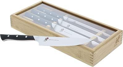 طقم سكين Steak 4 قطع من Miyabi Red Morimoto Edition