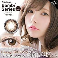 エンジェルカラーワンデー バンビシリーズ 10枚入 【ヴィンテージブラウン PWR:-3.00】Angelcolor1day Bambi Vintage ...