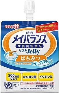 明治 メイバランスソフトJelly200 はちみつヨーグルト味 125ml