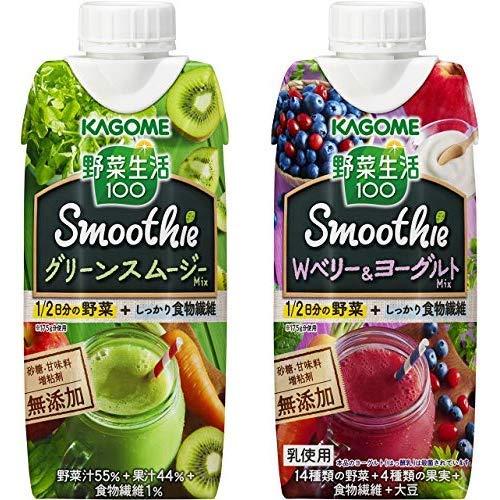 【セット買い】カゴメ 野菜生活100 Smoothie(スムージー) グリーンスムージーMix 330ml×12本 + Wベリー&ヨーグルトミックス 330ml×12本