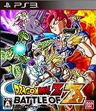 Dragon Ball Z - Battle of Z [PS3][Importación Japonesa]