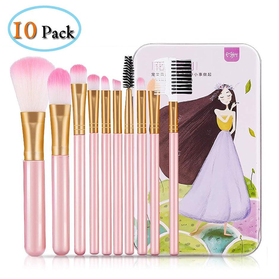 ロープ宣言イライラするYuJiny メイクアップブラシ 粧ブラシ 可愛い 化粧筆 肌に優しい ファンデーションブラシ アイシャドウブラシ 携帯便利 10本 収納BOX付
