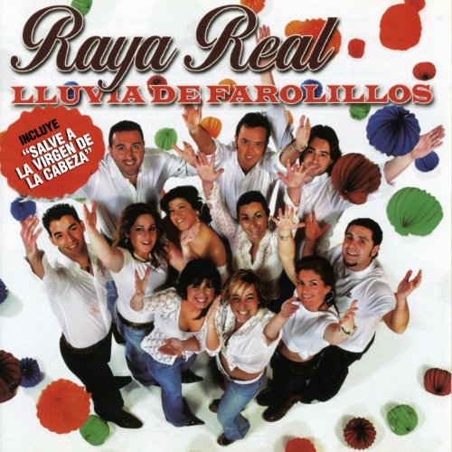 Popurrí de Sevillanas 6: Tengo una Barca en el Río / En la Pila del Pato / Mi Novio Tiene una Novia / Tu Mare Niña, Tu Mare
