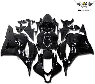 honda cbr600rr fairing kits