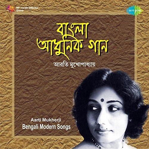 Aarti Mukherji