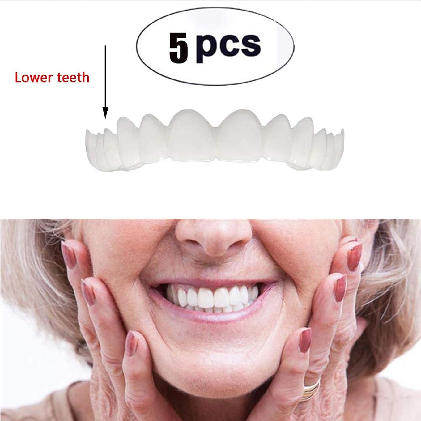 アクセスできないだますによって5ピース下の歯一時的な化粧品の歯化粧品模擬ブレースホワイトニング歯スナップキャップインスタント快適なフレックスパーフェクトベニア
