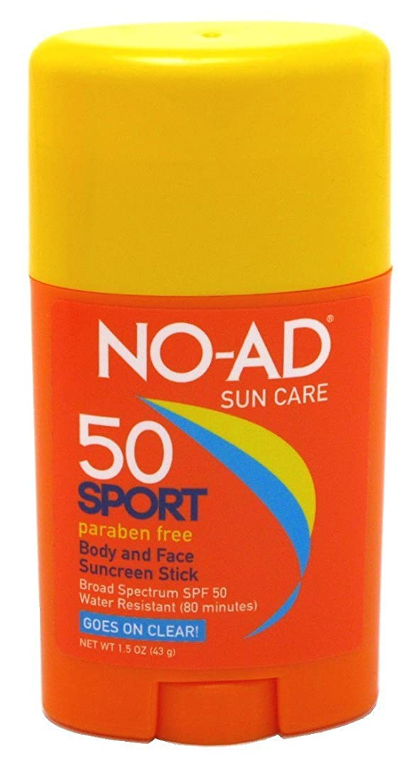 最少アーチ内側No-Ad Suntan 無広告スポーツサンケアボディないと顔スティックSPF 50 1.5オズ(2パック)