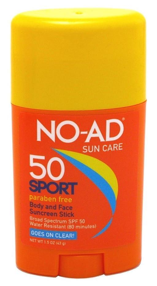 有力者石油No-Ad Suntan 無広告スポーツサンケアボディないと顔スティックSPF 50 1.5オズ(2パック)