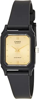 Casio Women's Gold Dial Resin Analog Watch - LQ-142E-9ADF