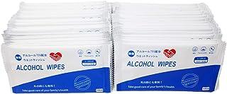 除菌 シート アルコール 75% ウエットティッシュ 携帯用 一枚ずつ個包装 1セット30枚入り/50枚入り (50)