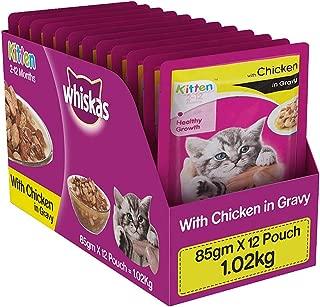 Whiskas Kitten (2-12 months) Wet Cat Food, Chicken in Gravy, 12 Pouches (12 x 85g)