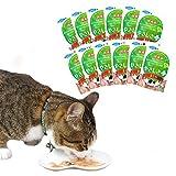 プリンピア 食通たまの伝説 50gパウチ 12袋セット やさしさプラスまぐろ 猫 ウェットフード
