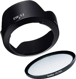 Canon キヤノン 互換 レンズフード & UV保護 レンズフィルター 2点セット (EW-53 & 49mmフィルター)