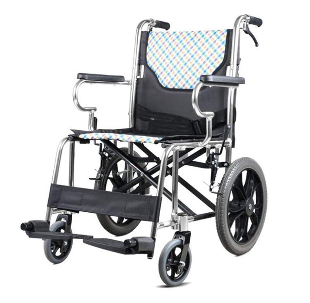 いちゃつく招待アナニバー車椅子用トロリー折りたたみ式、高齢者用トロリー、身体障害者用車椅子、容量100 Kg