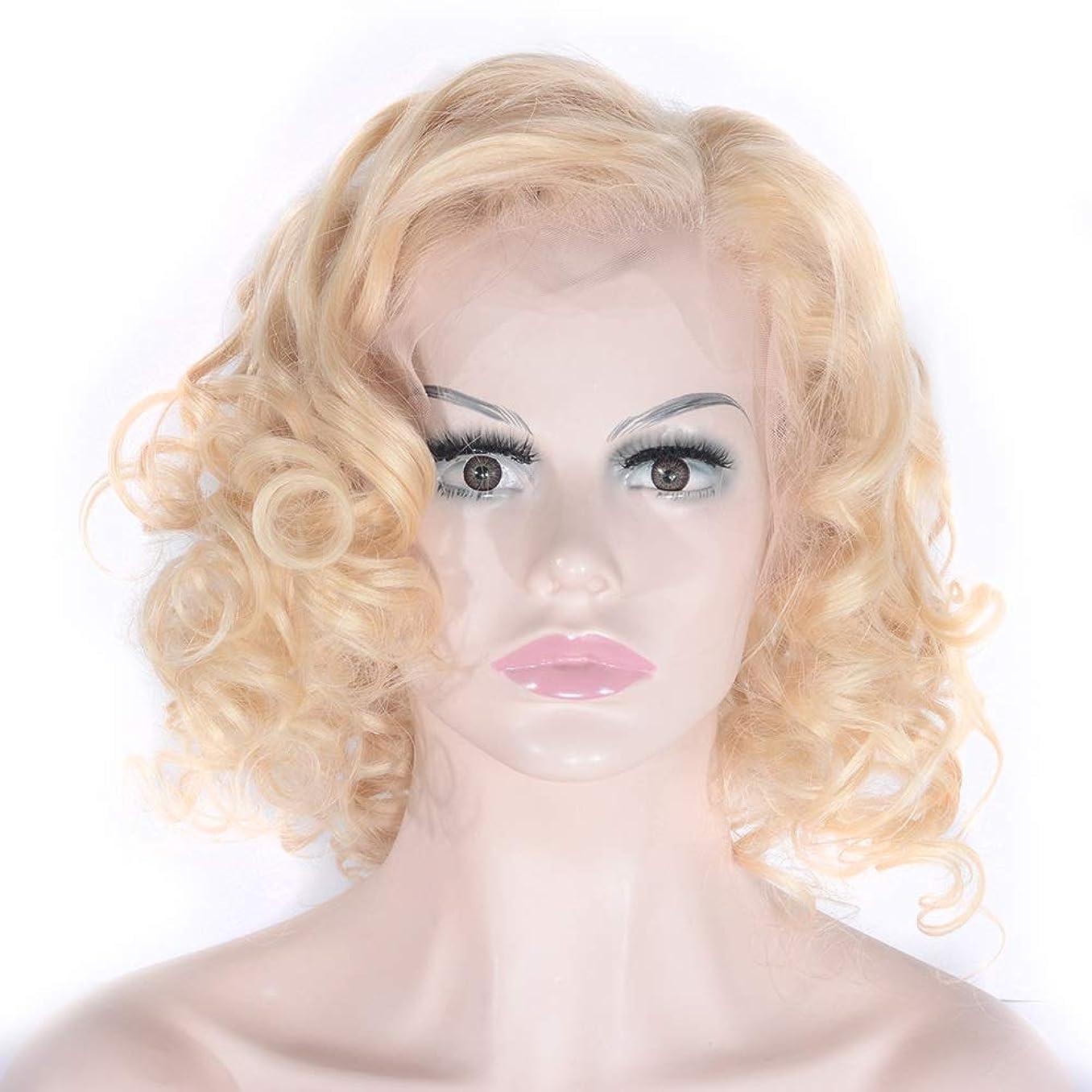 追加するアクロバット報復するZXF ヨーロッパとアメリカのスタイルゴールデンイエロー、本物の髪、フロントレース、短い巻き毛、かつら、かつら 美しい (Size : 10