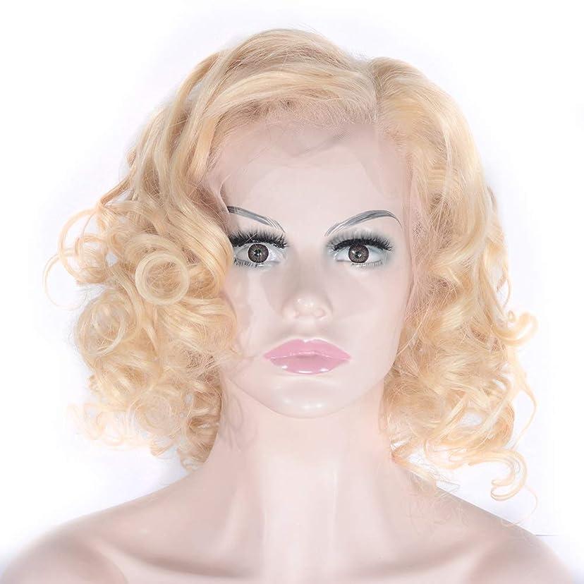 計画はずスタックZXF ヨーロッパとアメリカのスタイルゴールデンイエロー、本物の髪、フロントレース、短い巻き毛、かつら、かつら 美しい (Size : 10