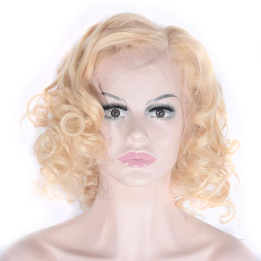 影響力のある依存桃ZXF ヨーロッパとアメリカのスタイルゴールデンイエロー、本物の髪、フロントレース、短い巻き毛、かつら、かつら 美しい (Size : 10
