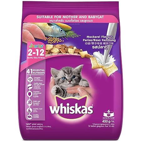 Whiskas Kitten (2-12 months) Dry Cat Food, Mackerel Flavour, 450g Pack