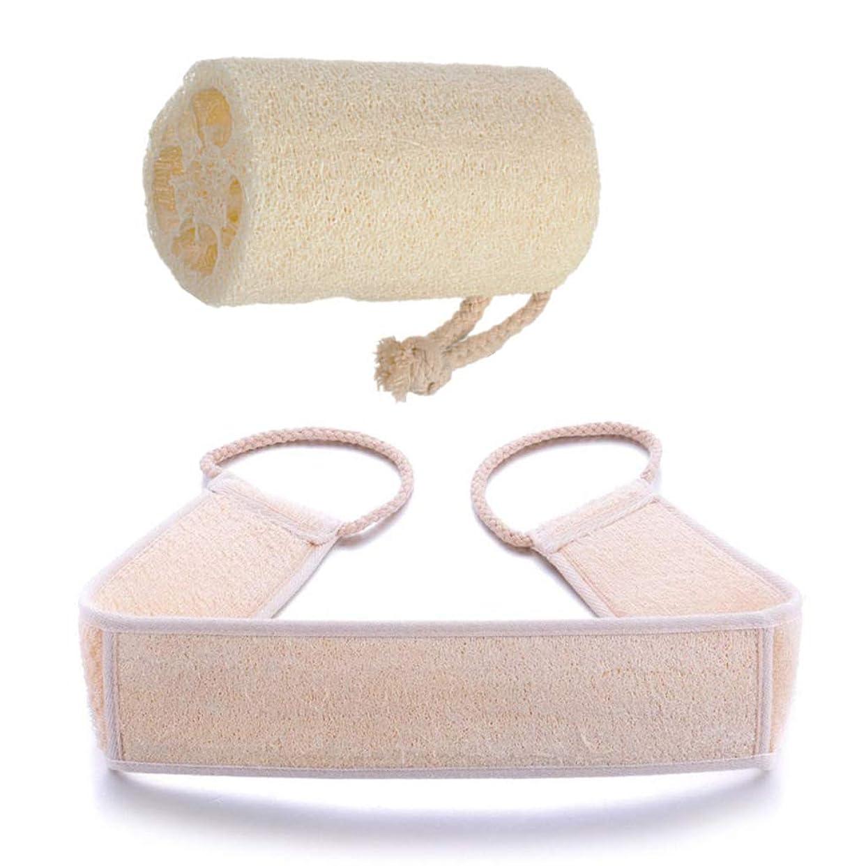新しさカスタム行進shengo 天然ヘチマ ボディースポンジ シャワースポンジ へちま 2個セット 垢すりタオル お風呂グッズ バス 天然素材 両面用 美肌 血行促進 角質除去 男女兼用