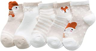 Rallytan Kids Thin Cotton Socks Animal Pattered Mesh Crew Sock 5 Pair Pack