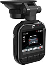 TaoTronics 2K Dash Cam, Car DVR with UW FHD Video, 160° Car Dashboard Camera with HDR, Loop Recording, G-Sensor, Parking Mode, and Emergency Recording (Renewed)