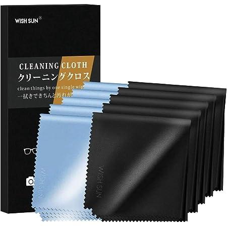 クリーニングクロス【最新版!10枚セット】超強力 メガネ拭き マイクロファイバー 液晶画面/カメラレンズ 20×20cm (黒5枚、水色5枚)