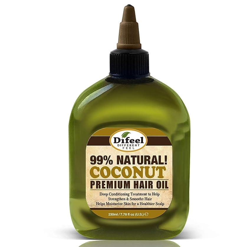 重大関係ない気味の悪いDifeel プレミアムナチュラルヘアオイル - ココナッツオイル225g(4パック)