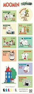 グリーティング切手 ムーミン MOOMIN 平成27年 82円切手シート