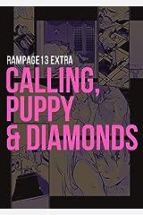 calling, puppy & diamonds 【ランペイジ13】 Kindle版
