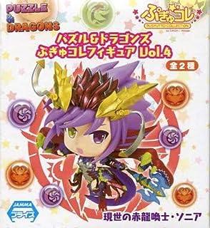 パズル&ドラゴンズ ぷぎゅコレフィギュア Vol.4 現世の赤龍喚士・ソニア 単品