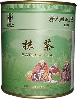 Tian Hu Shan - Thé Matcha de Chine en Poudre 80g