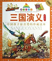 Romance of the Three Kinggdoms (Collectors Edition)
