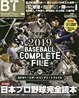 Baseball Times(2019プロ野球総集) 2020年 02 月号 [雑誌]