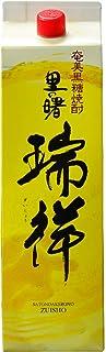 町田酒造 里の曙 黒糖 「瑞祥」 パック [ 焼酎 25度 鹿児島県 1800ml ]