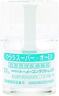 クララ スーパーオーEX ハード コンタクト レンズ 1瓶1枚入 【BC】7.8 【PWR】-2.00