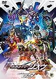 仮面ライダージオウ VOL.9[DSTD-09769][DVD]