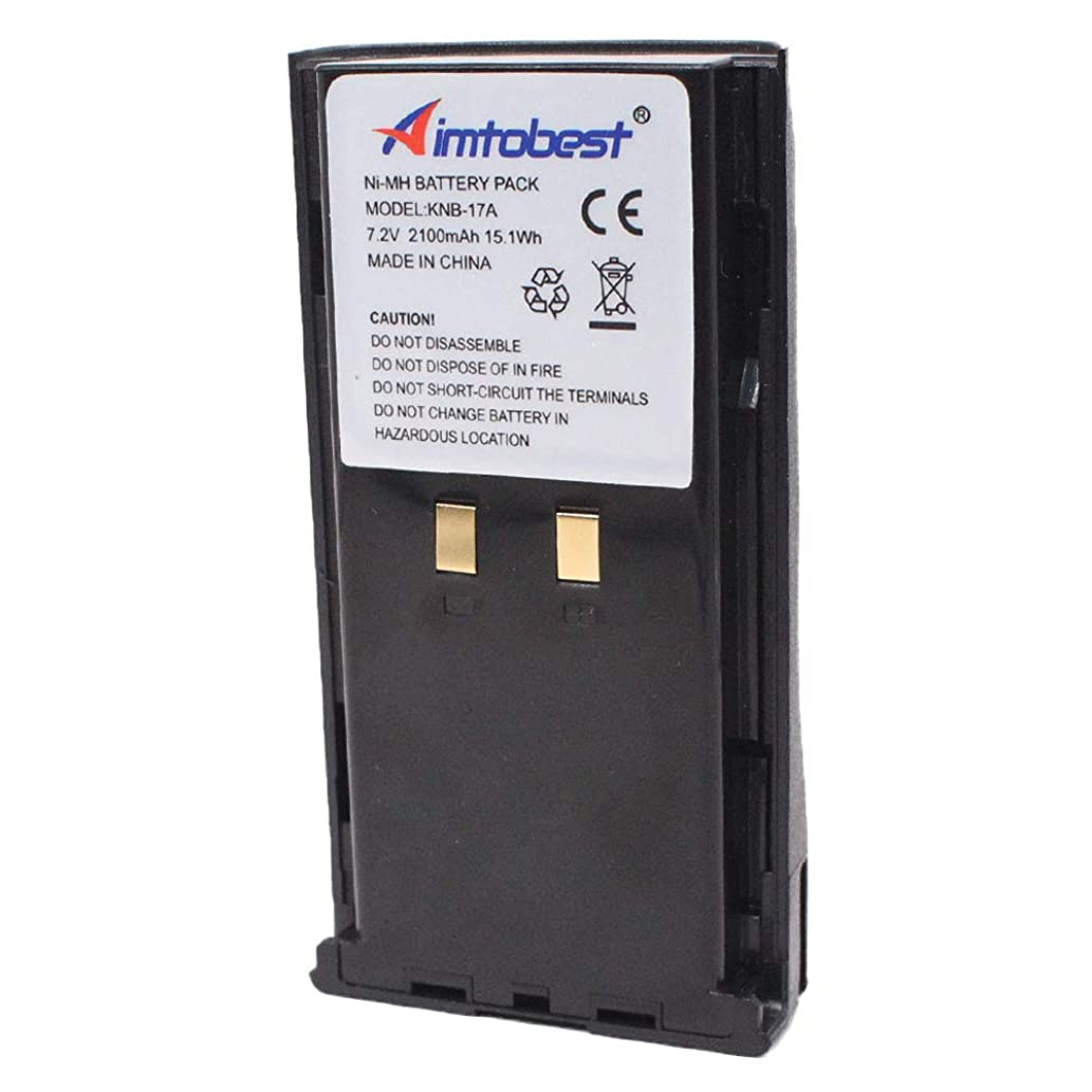 KNB-17A 2100mAh Ni-MH Battery Compatible for Kenwood TK-190 TK-280 TK-290 TK-380 TK-390 TK-480 TK-481 TK-5400 KNB-16 KNB-17 KNB-21N KNB-22N Two Way Radio 1Pack Black
