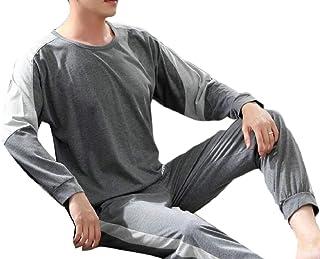 gawaga メンズホームウェア薄型ロングスリーブコットンパジャマセットファミリーセット服