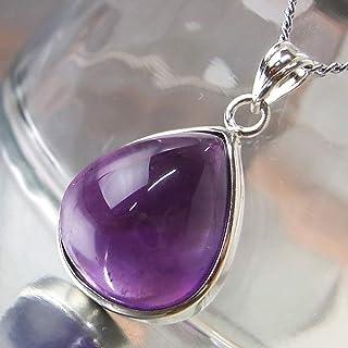 アメジスト ペンダント ネックレス ペンダントトップ Pendant Necklace amethyst 紫水晶 メンズ レディース 海外直輸入価格で販売 パワーストーン 天然石 パワーストーン a21725