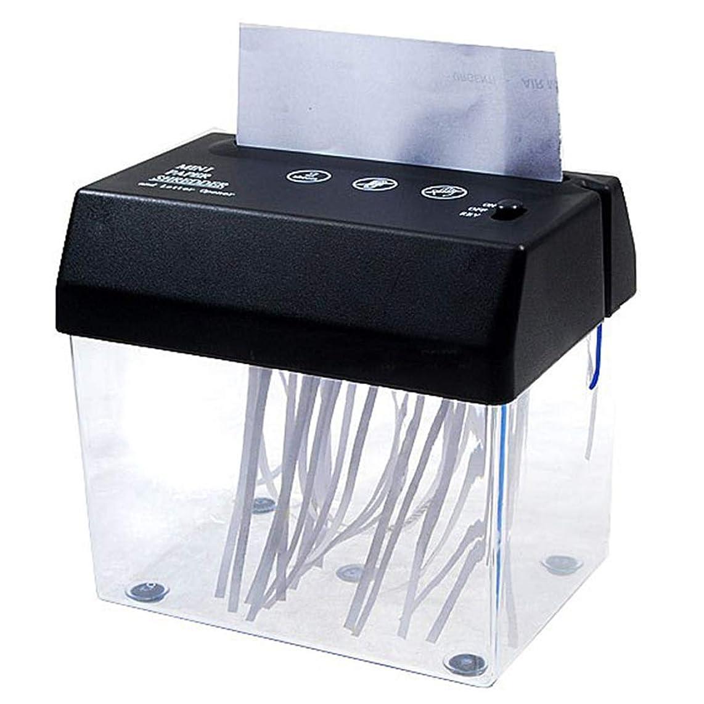 精算表示コメント迷你便攜式手持式碎紙機家用辦公 - USB電池兩用電動碎紙機,小型金融粉碎文件電動碎紙機