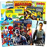Bulk Coloring Books for Kids Boys Ages 4-8 - Bundle Includes 8 Activity Books with Games, Stickers, Mazes and Puzzles