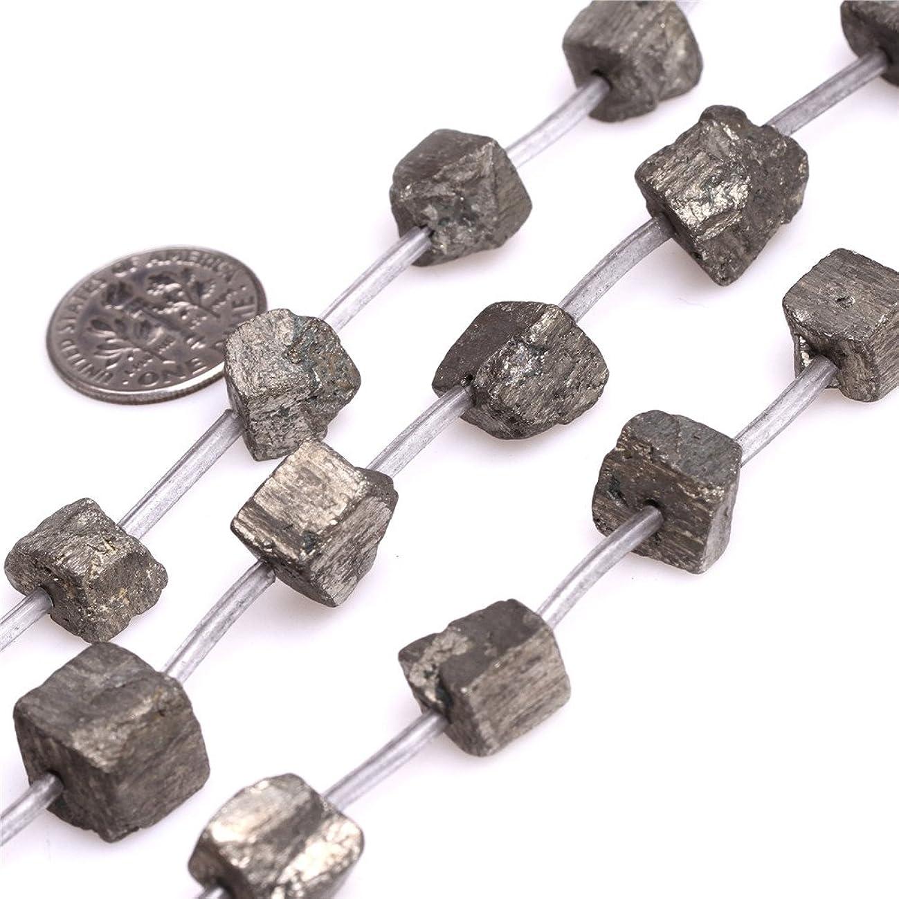 JOE FOREMAN 10mm Freeform Pyrite Semi Precious Gemstone Freeform Loose Beads for Jewelry Making DIY Handmade Craft Supplies 15