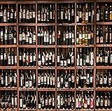 Fotomurales 3D Papel pintado Vinoteca de vino Tejido no Tejido Decoración de Pared Decorativos Murales Moderna de Diseno Fotográfico,200cm x 150cm (Ancho x alto)