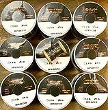 Cardas Audio Quad Eutectic Silver Solder + Rosin Flux - 11 Feet