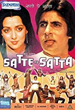 Seven upon Seven: Story of Seven Brothers and their Brides: Satte Pe Satta (Hindi Film DVD with English Subtitles)