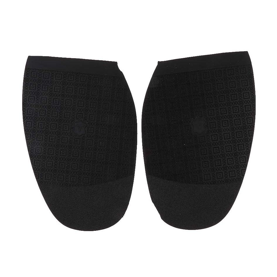 恥胆嚢影響KESOTO シューズ補修材 前足パッド ゴム製 靴底補修シート 靴底用補修材 半底の交換 滑り止め