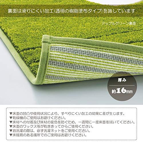 セシールトイレマットネイビーM抗菌防臭CG-521