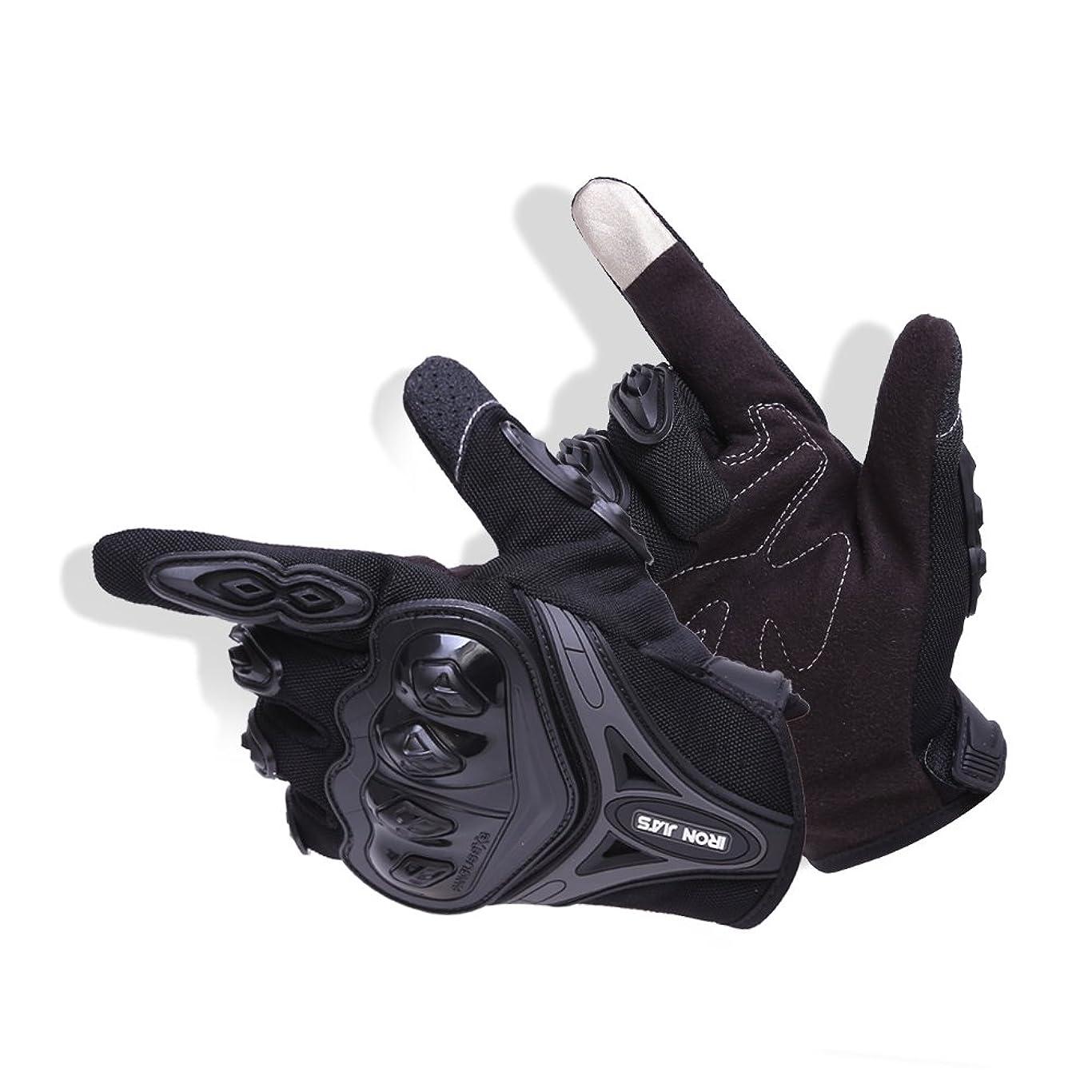 千特別な芽バイクグローブ オートバイ 手袋 テブクロ スマートフォン対応 タッチパネル対応 すべり止め 夏用 耐衝撃 通気性 耐用性