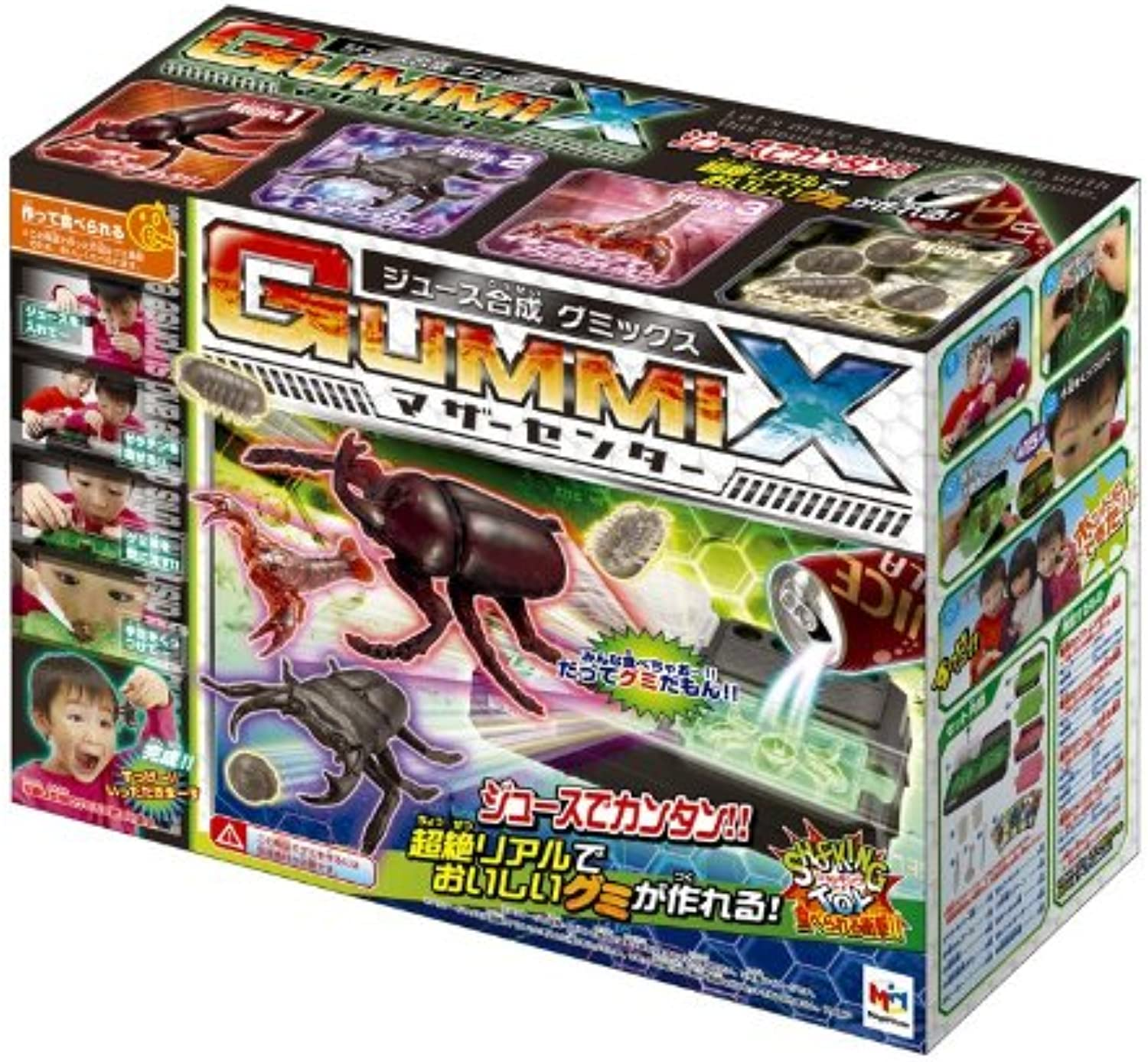 Create Realistic Gummy Insects  GUMMIX  Kit (japan import)